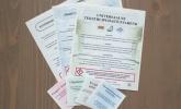 ilmastikukindlate etikettide valmistamine tartus